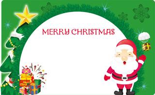 かわいいクリスマスカードの無料イラスト